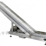 DB-1000  LARGE FINISHED PRODUCT CONVEYOR