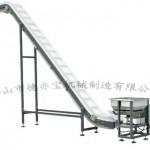 Large angle material hoist